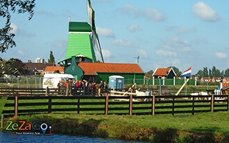 טחנת הרוח לטחינת תבלינים - De Huisman