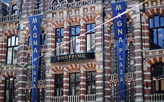 מרכזי קניות באמסטרדם