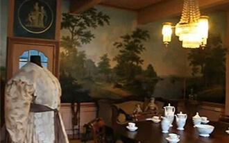 הבית של הוניח ברייט - Honig Breethuis