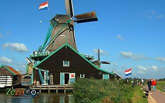 מוזיאון טחנות הרוח - Windmill Museum